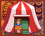 Палатка 03
