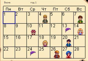 Calendar Spring