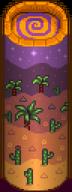 Обелиск пустыни