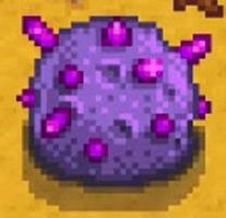 Метеорит-2