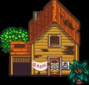 Разрушенный дом лето