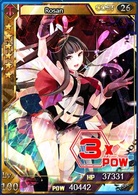 Rosan Level 100 (Flash)
