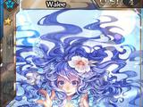 Walee