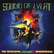 Sound Of Lylat