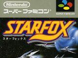 Star Fox (game)