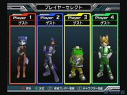 Starfox-assault-(1)