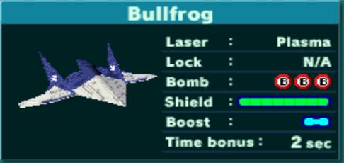 File:Bullfrog.png