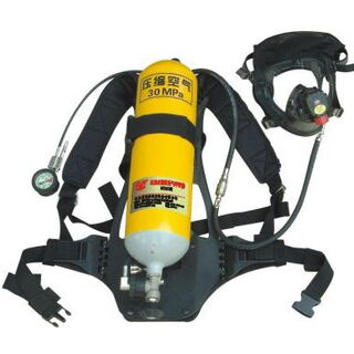 Another breathing apparatus
