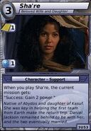 Sha're (Beloved Wife and Daughter)