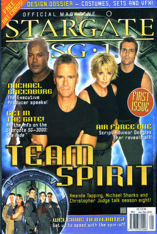 File:Atlantis- The Official Magazine 1.jpg
