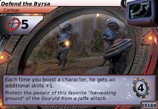 File:Defend the Byrsa.jpg