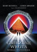 Gwiezdne Wrota (1994)