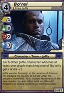 Bo'rel (Free Jaffa)