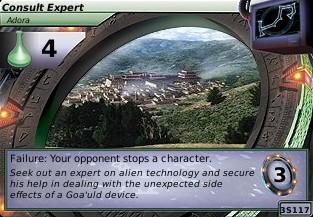 File:Consult Expert.jpg