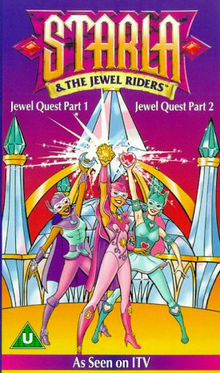 Starla Jewel Quest VHS