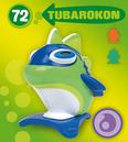 Card s1 tubarokon