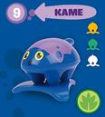 Card s1 kame