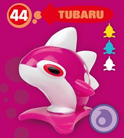 File:Card s1 tubaru.png