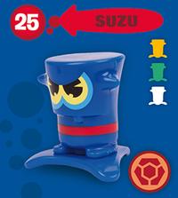 Card s1 suzu