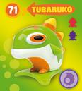 Card s1 tubaruko