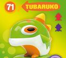 Tubaruko