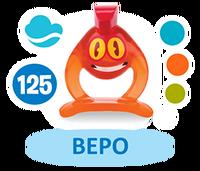 Card s2 bepo