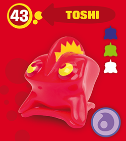 File:Card s1 toshi.png
