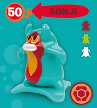 Card s1 sonji