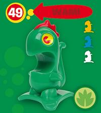 Card s1 wami