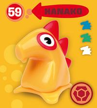 Card s1 hanako
