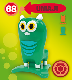 File:Card s1 umaji.png