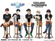 Star-Myu Season 2 x Collabocafehonpo秋葉原