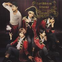 Caribbean Groove CD