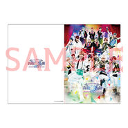 2nd clear file