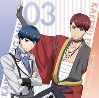 Stamu Musical Song Series SHOW TIME 3 Tengenji Kakeru & Tsukigami Kaito