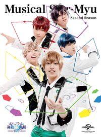 Musical S2 DVD