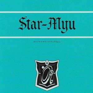 STAR-MYU ORIGINAL SOUND TRACK 1