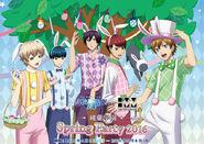 Otori-Spring Party
