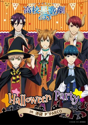 File:Starmyu Halloween Party in 池袋P'PARCO.JPG