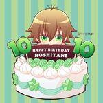 Aokitaren 2016 Birthday Card (1a)