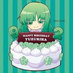 Yuzuriha Birthday Card by Aokita Ren (square)