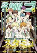 June 2016 Issue of Dengeki's Sylph