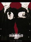 DVD2(inner cover)