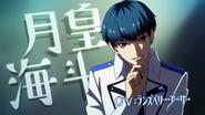 Tsukigami First Promo 1