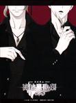 DVD5(inner cover)