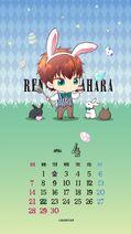 Birthday Card Year 4 Season 024b