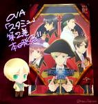 Celebrating the release of Star-Myu OVA 2 (by Aokita Ren)