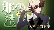 Nayuki First Promo 1