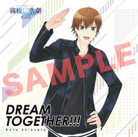 DREAM TOGETHER!! Anime ver