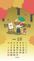 Birthday Card Year 4 Season 001b